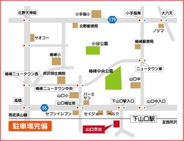 山口支社マップ